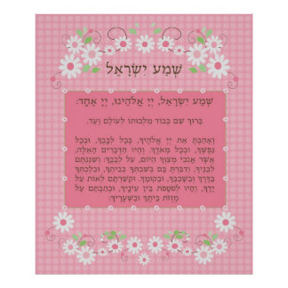 Het roze Poster van Shema Yisrael