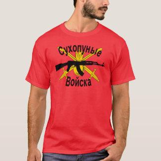 Het Russische Overhemd van het T-shirt van het