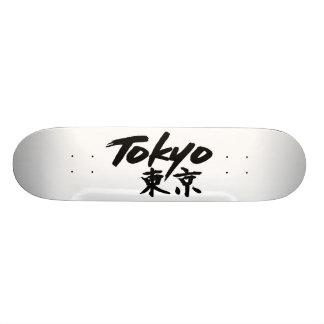 Het Skateboard van Tokyo
