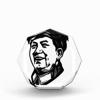 Het symbool van China Mao Prijs