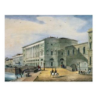 Het theater van de Kluis zoals die van Vassily Briefkaart