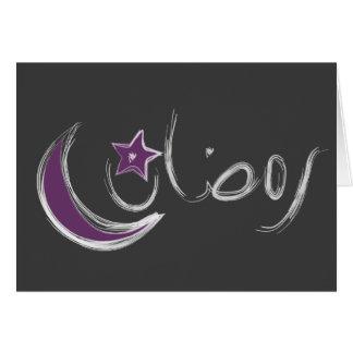 Het Wenskaart van Mubarak van de Ramadan