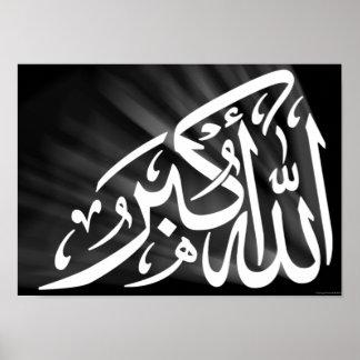Het Witte Lichte Islamitische Art. van de Poster