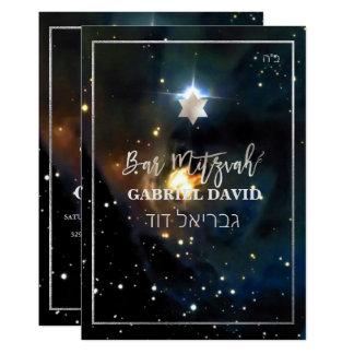 Het Zilver van de Bar mitswa van de Melkweg van 12,7x17,8 Uitnodiging Kaart