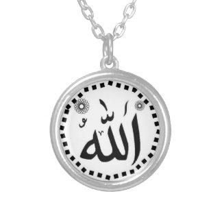 Het zwart-witte Islamitische ketting van Allah