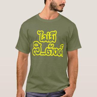 Het zweempje ฿ van MAI Mee Sa… heb ik GEEN GELD in T Shirt