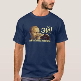 Hey Palin! T Shirt