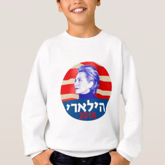 Hillary CLINRON Hebreeër 2016 Trui