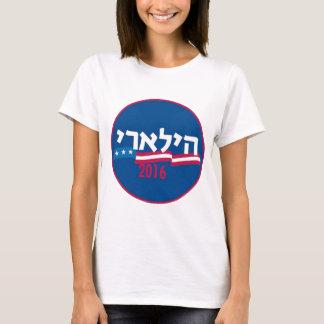 Hillary Clinton Hebreeër 2016 T Shirt