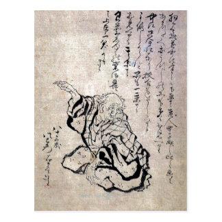 Hokusai 1760-1849, Katsushika, Japan Selfportrait Briefkaart