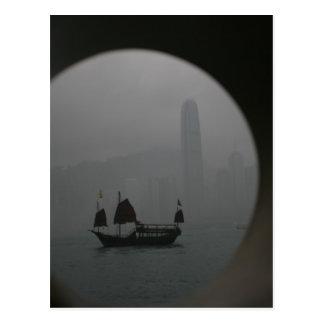 Hong Kong Briefkaart