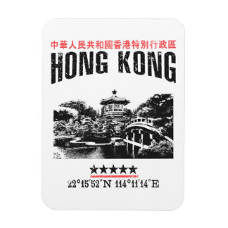 Hong Kong Magneet