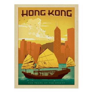 Hong Kong | Parel van het Oosten Briefkaart