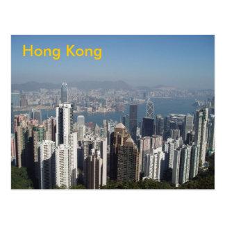 Hongkong briefkaart