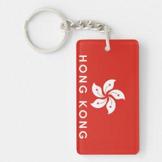 Hongkong de tekst van de het symboolnaam van de sleutelhanger
