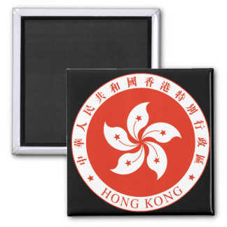 Hongkong embleem magneet