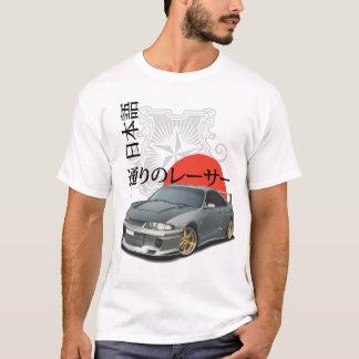 Horizon Japanner T Shirt