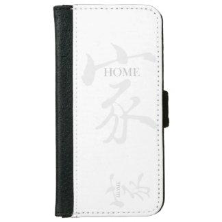 Huis (in Chinese Kalligrafie) iPhone 6 Portemonneehoesje