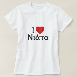 I de T-shirt van de Vrouwen van NIata van het Hart