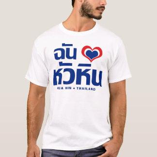 I Hart (Liefde) Hua Hin ❤ Thailand T Shirt