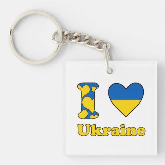 I love Ukraine Sleutelhanger