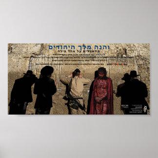 IDF - Jesus die bij Muur 2 loeien Poster