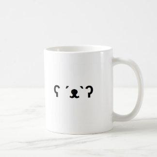 Ijsbeer Koffiemok