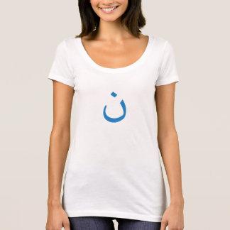 Ik ben de Solidariteit van de Liefde van Nazarene T Shirt
