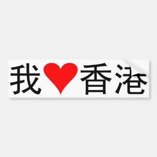 Ik houd van Hong Kong Bumpersticker