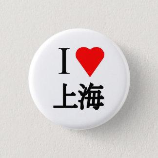 Ik houd van Shanghai Ronde Button 3,2 Cm