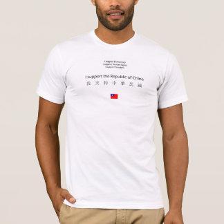 Ik steun ROC T Shirt