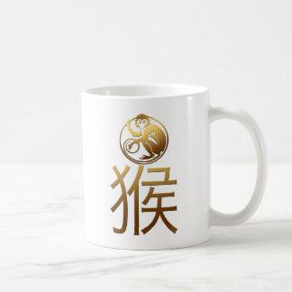 In reliëf gemaakt Symbool 1 van het Jaar van de Koffiemok
