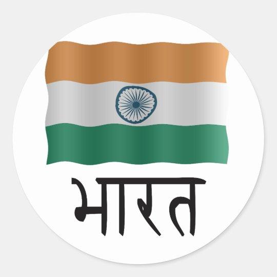 Indian flag ronde sticker