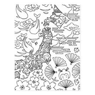 Inkt: Het briefkaart van JAPAN