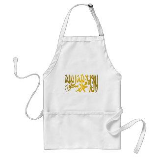 Islamitisch Credo Standaard Schort