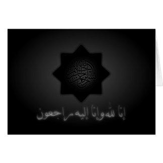 Islamitische inna lillah ster van de wenskaart