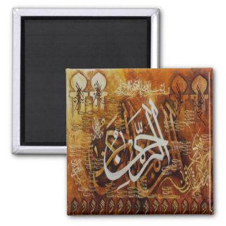 Islamitische Kalligrafie: Naam van Allah Magnet Magneet