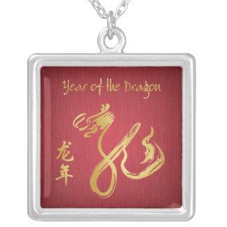 Jaar van de Draak 2012 - Chinees Nieuwjaar Zilver Vergulden Ketting
