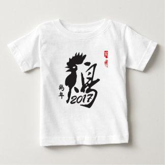 Jaar van de Haan 2017 - Chinees Nieuwjaar Baby T Shirts