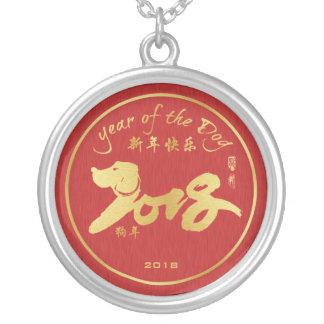 Jaar van de Hond 2018 - Chinees MaanNieuwjaar 2 Zilver Vergulden Ketting