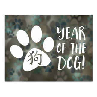Jaar van de Hond Bokeh Briefkaart