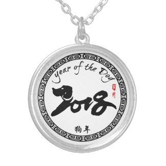 Jaar van de Hond - Chinees MaanNieuwjaar 2018 Zilver Vergulden Ketting