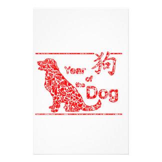 Jaar van de Hond - Chinees Nieuwjaar Briefpapier