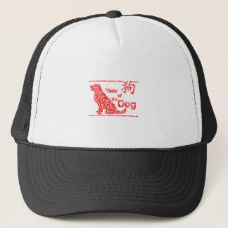 Jaar van de Hond - Chinees Nieuwjaar Trucker Pet