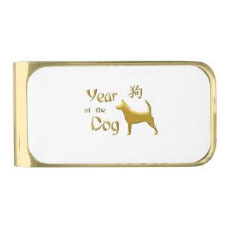Jaar van de Hond - Chinees Nieuwjaar Vergulde Geldclip