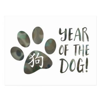 Jaar van de Poot van Bokeh van de Hond Briefkaart
