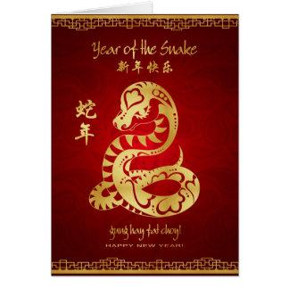 Jaar van de Slang 2013 - Gelukkig Chinees Briefkaarten 0