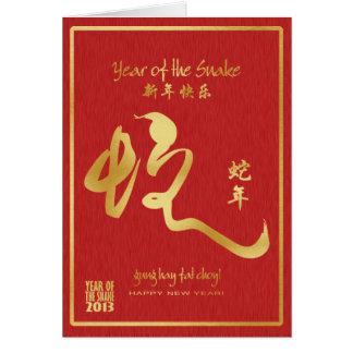 Jaar van de Slang 2013 - Gouden Kalligrafie Briefkaarten 0