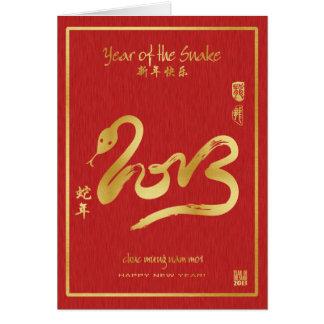 Jaar van de Slang 2013 - Vietnamees Nieuwjaar - Briefkaarten 0