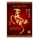 Jaar van het Paard 2014 - Chinees Nieuwjaar Kaart